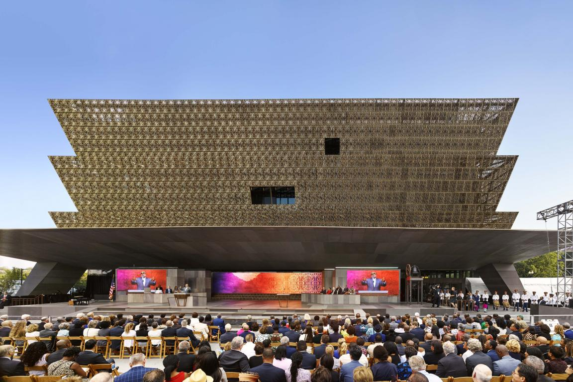 National Museum of African American History and Culture; source: https://nmaahc.si.edu